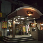 炭火焼肉 家族亭 中津店 のバイト