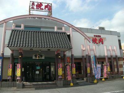 炭火焼肉 家族亭 行橋店のバイトメイン写真