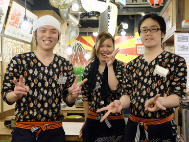磯丸水産 所沢店のバイトメイン写真