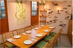 南欧料理 モンペトクワのバイトメイン写真