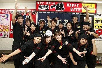 居酒屋一休 渋谷店のバイトメイン写真