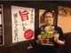 居酒屋一休 渋谷店のバイト写真2