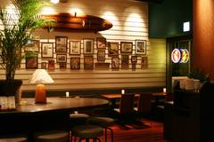 Aloha Table Hawaiian Diner[0011]