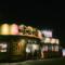 味噌乃家 熊本十禅寺店のバイトメイン写真