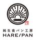 【ハレパン 宗方店】のロゴ