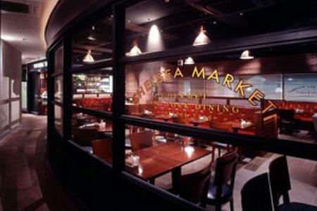 Chelsea Marketのバイトメイン写真