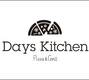 【DaysKitchen Pizza&Grill 五反田店】のロゴ