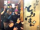駅前炭串屋 とりぼん 盛岡駅前のバイトメイン写真