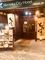 駅前炭串屋 とりぼん盛岡駅前(ランチ)のバイトメイン写真