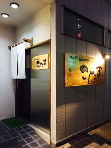 和菜ダイニングこたまのバイトメイン写真
