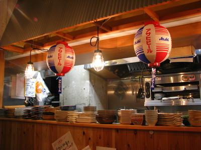 漁師Dining 魚家 Wow!Yeah!のバイト写真2