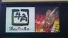 牛角掛川店のバイト写真2