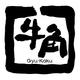 【牛角袋井店】のロゴ