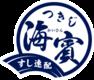 【つきじ海賓 北久里浜店】のロゴ