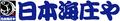 【日本海庄や 八重洲店】のロゴ