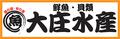 【大庄水産 京急蒲田あすとウィズ店】のロゴ