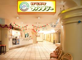 カラオケファンタジー 島田駅前店のバイト写真2