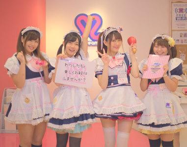 メイドカフェめいどりーみん 大須招き猫前店のバイト写真2