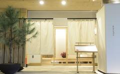 まんぷく 六本木ヒルズ店