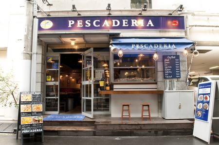ペスカデリア 赤坂店のバイトメイン写真