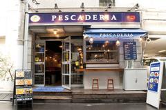 ペスカデリア 赤坂店