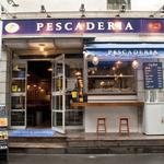 ペスカデリア 赤坂店のバイト