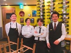 グー イタリアーノ 渋谷本店
