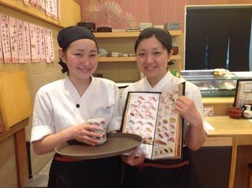 うまい鮨勘 熱海支店のバイトメイン写真