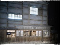 永田町 黒澤のバイト写真2