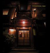 築地鉄板焼 Kurosawa