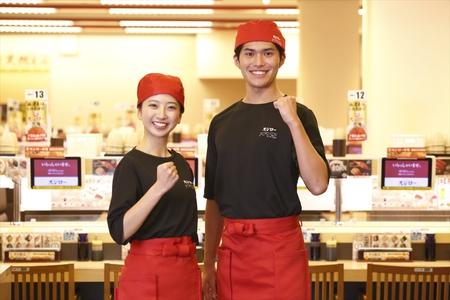 スシロー 花見川店のバイトメイン写真