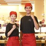 スシロー 八幡黒崎店のバイト