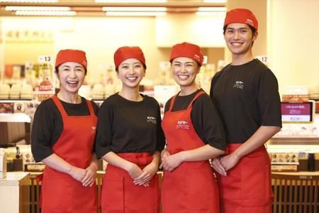 スシロー 徳島応神店のバイトメイン写真
