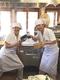 【丸亀製麺鴻仏目店】のバイトメイン写真