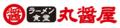【丸醤屋 イオンモール新居浜店】のロゴ