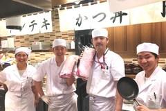 豚屋とん一 イオンモール甲府昭和店