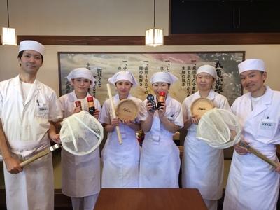 丸亀製麺甲州店のバイトメイン写真