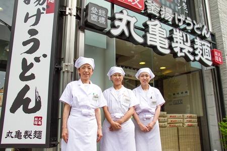 丸亀製麺桶川店のバイトメイン写真