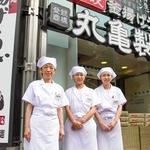 丸亀製麺酒田店