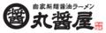 【丸醤屋ゆめタウン高松店】のロゴ