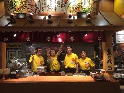 丸醤屋 イオンモール新居浜店のバイトメイン写真