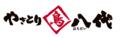 【鳥八代 綾瀬駅東口店】のロゴ