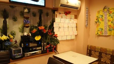 カフェ&バー NASUTERAのバイトメイン写真