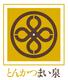 【とんかつまい泉 大阪ルクア イーレ】のロゴ