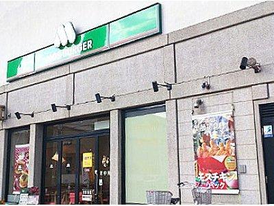 モスバーガーリブ総社店のバイトメイン写真