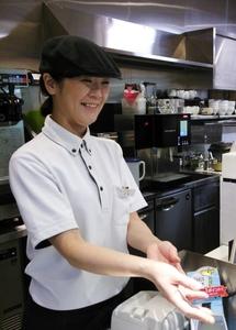 nana's green teaアリオ倉敷店のバイト写真2