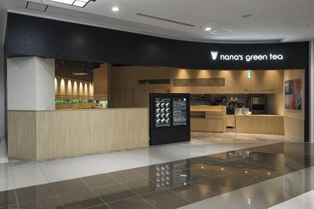 nana's green teaイオンモール岡山店のバイトメイン写真