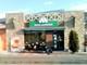 モスバーガー岡山花尻店のバイトメイン写真
