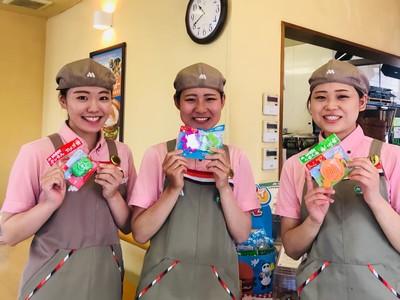 モスバーガー岡山花尻店のバイト写真2