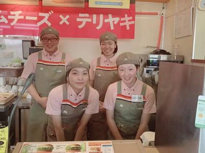 モスバーガー倉敷インター店のバイト写真2